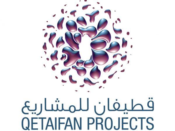 Qetaifan Projects
